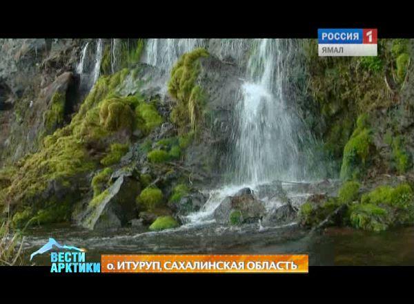 Водопад Плачущие скалы, Сахалин