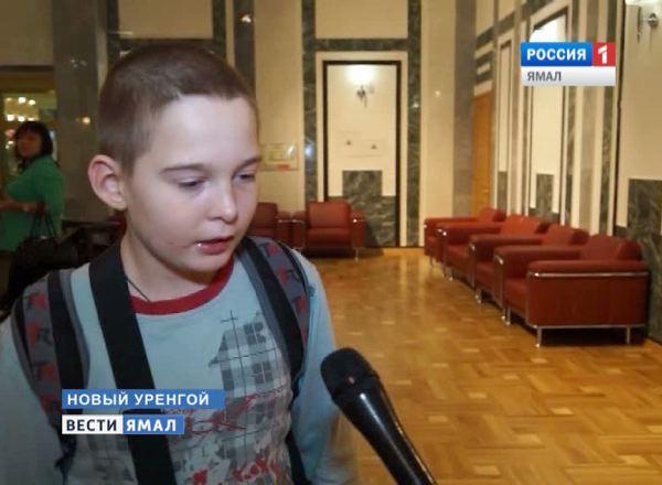 Особые дети Газовой столицы Ямала