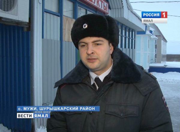 Александр Грошев, начальник отдела участковых уполномоченных полиции ОМВД России по Шурышкарскому району