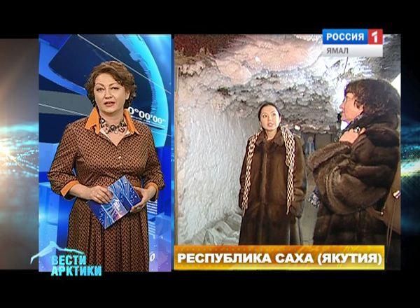Ирина Пшеничная, ведущая программы «Вести Арктики»