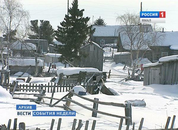 Село на Ямале