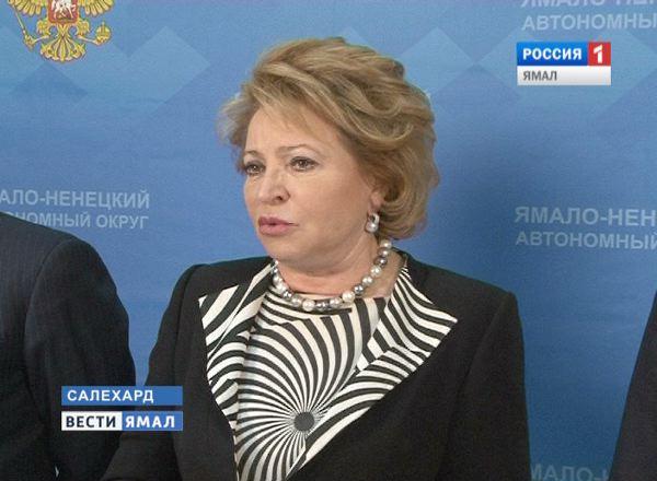 Валентина Матвиенко, председатель Совета Федерации Федерального собрания РФ