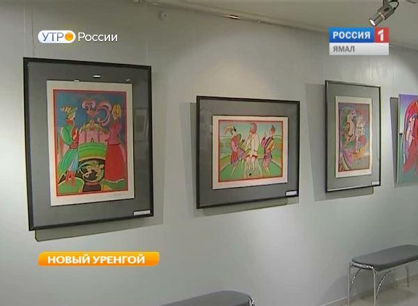 Выставка картин художника Михаила Шемякина
