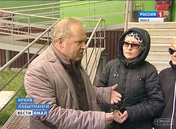 Василий Лукаш - экс заместитель главы администрации города Лабытнанги