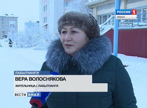 Вера Волоснякова, жительница г. Лабытнанги