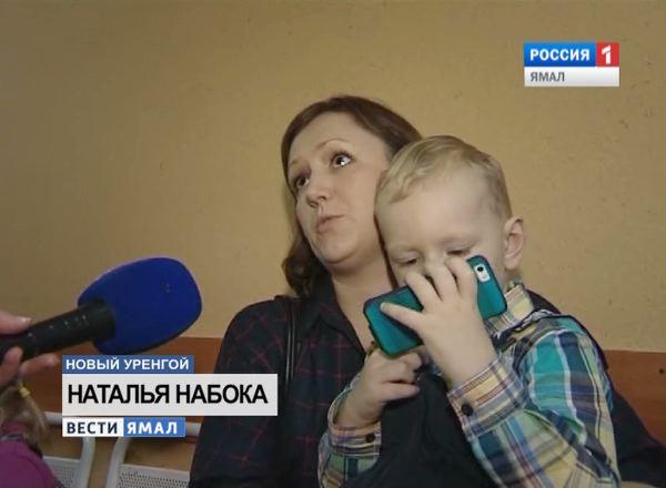 Жительница города Новый Уренгой Наталья Набока