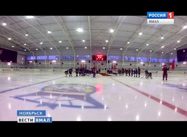 Новый ледовый дворец Ноябрьска