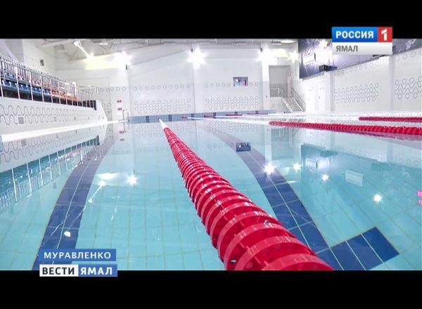 В Муравленко открыли новый спорткомплекс