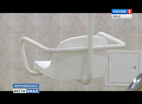 В Муравленко в новом спорткомплексе могут заниматься спортом и инвалиды