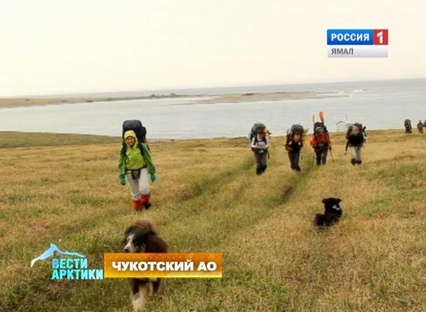Молодежное движение Хранители Чукотки
