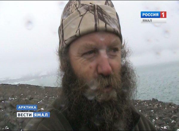 Полярник Петр Тарасов