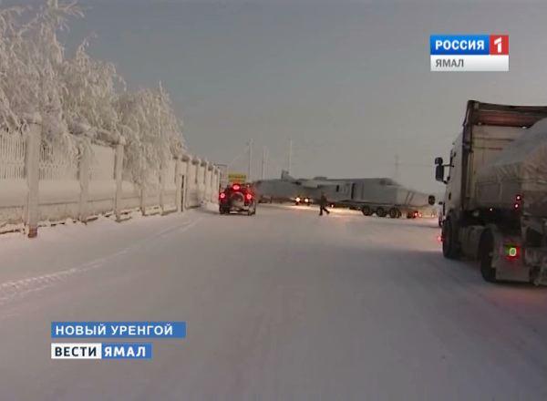 «Су-24» навечно «приземлился» на Ямале