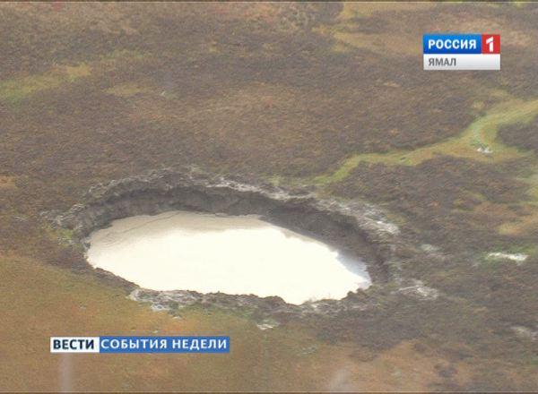 Озера в Ямальской тундре