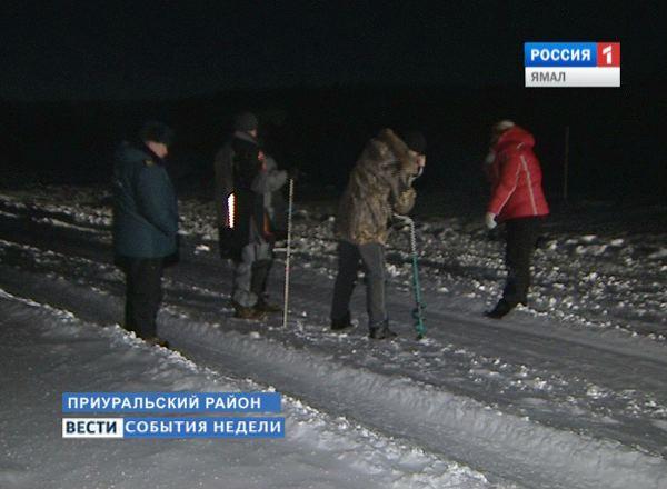 Дорожники проверяют готовность автозимника на Ямале