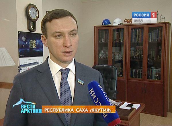 Павел Мариничев, заместитель председателя правительства республики Саха (Якутия)