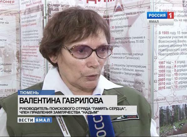 Терновские новости терновский район воронежская область