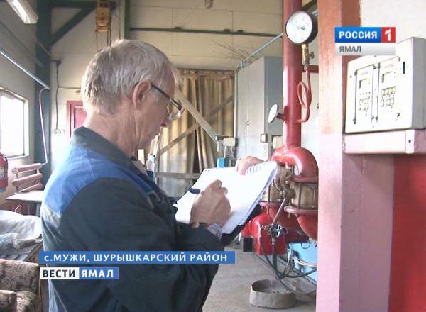 должностная инструкция слесаря-ремонтника котельного оборудования - фото 4