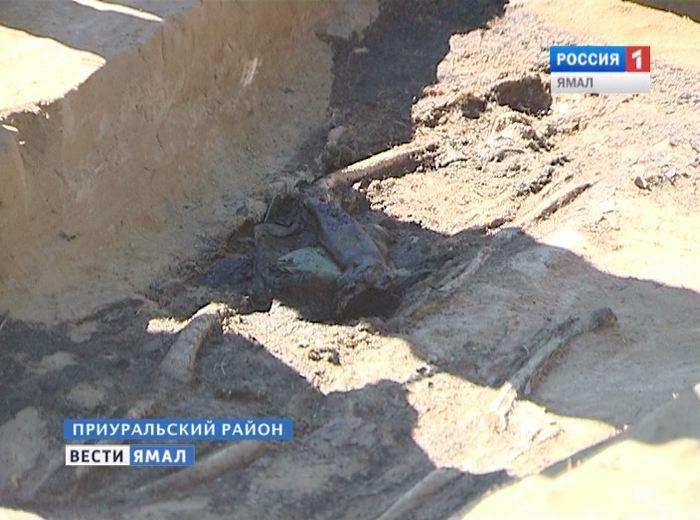 НаЯмале археологи отыскали семь старинных захоронений