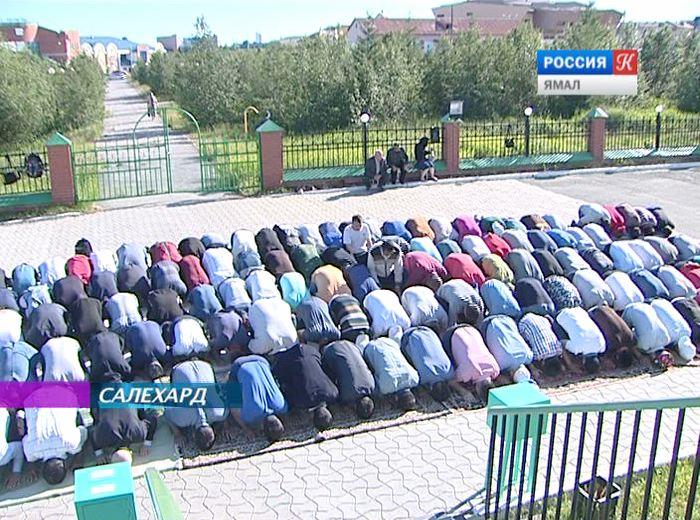 Ураза-Байрам: Мусульмане отмечают