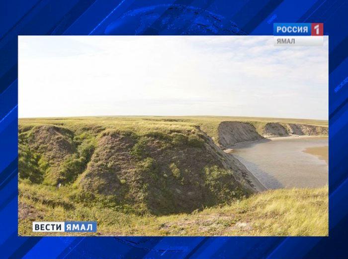 Исследование российскими учёными вечной мерзлоты возобновится спустя 25 лет