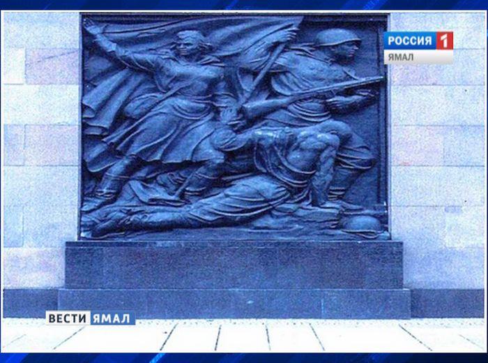 НаЯмале разворовали деньги на монумент солдатам Великой Отечественной
