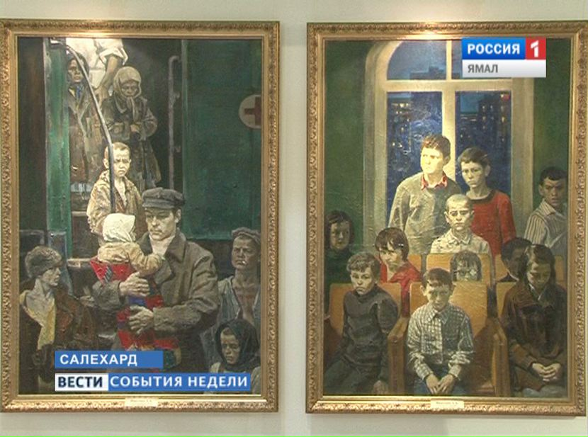ВСалехарде открывается картинная галерея, подаренная музею к110-летию