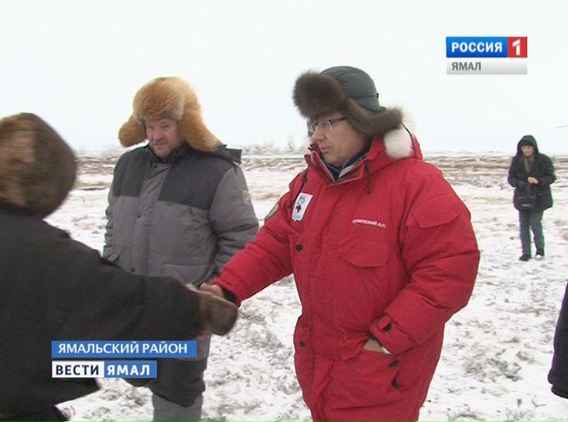 НаЯмале ученые изЕвропы иСША обсудят проблему сибирской язвы