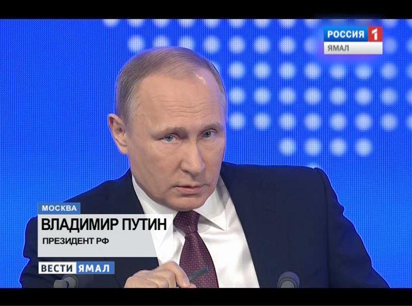 Огромная пресс-конференция В.Путина