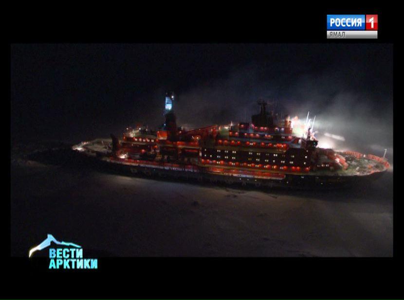 Новый ледокол вернулся вМурманск