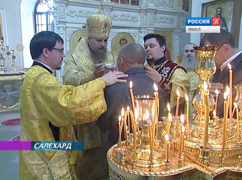 День памяти святых Петра иПавла 12июля