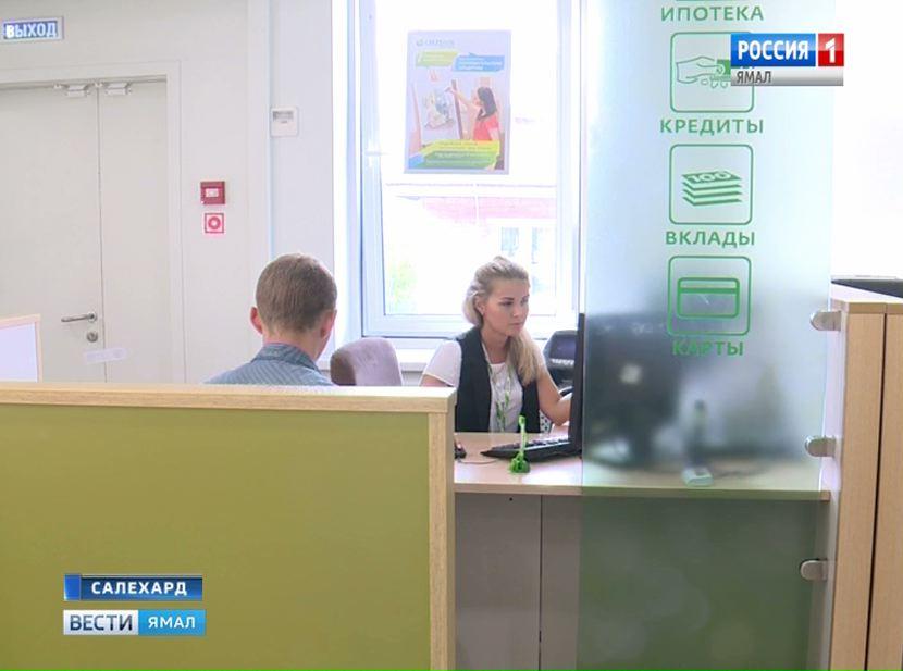 Деньги под залог квартиры в москве в сбербанке