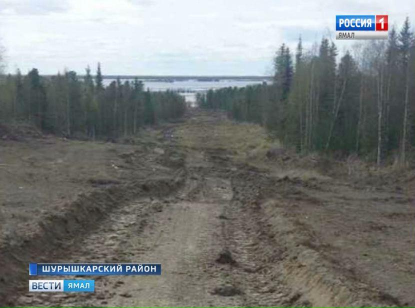 Архангельск отправил пожарных напомощь воперации потушению лесного огня наЯмале