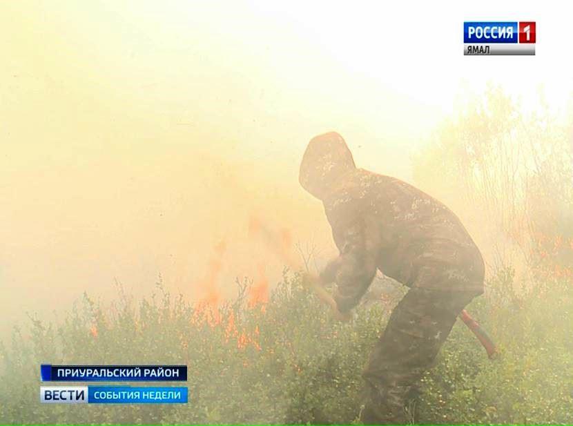 НаЯмал для тушения пожаров прибыли десантники