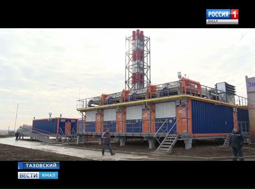ТЭЦ мощностью 12 мегаватт открыли наполуострове Гыдан вЯНАО