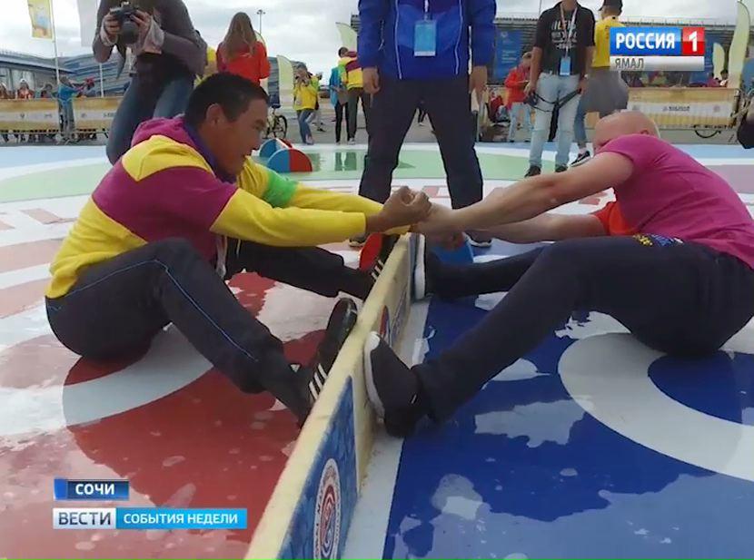 Путин поведал о значимости дружбы наоткрытии фестиваля молодежи вСочи