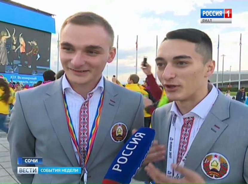 Путин посетит церемонию закрытия Фестиваля молодежи истудентов вСочи