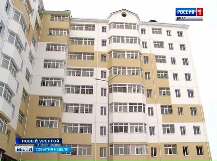 ВНовом Уренгое из-за аварийного фундамента расселили 9-этажную новостройку