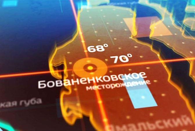Путин дал старт финальному промыслу газа в Бованенково
