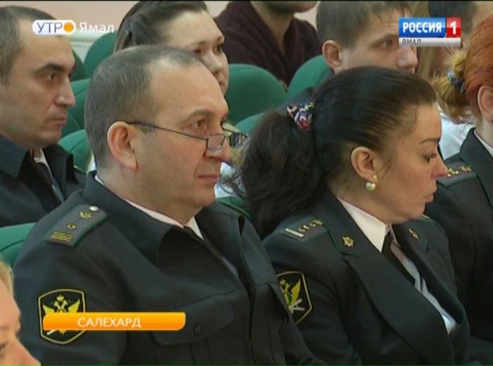 Ямальские судебные приставы продолжают пополнять казну