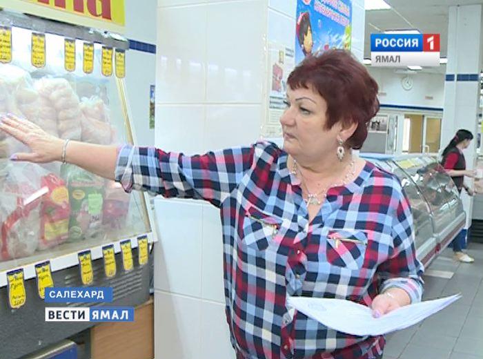 Мониторинг цен: на Ямале дешевеют некоторые виды продуктов
