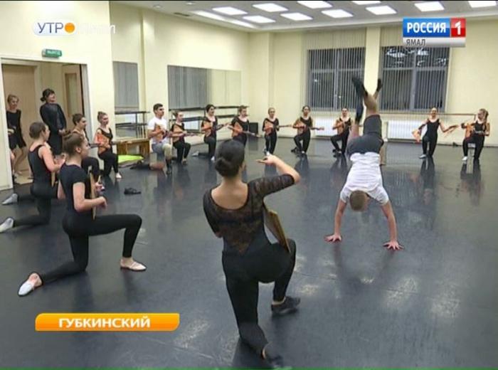 Танцовщики Губкинского покорили «Янтарный остров» в Калининграде