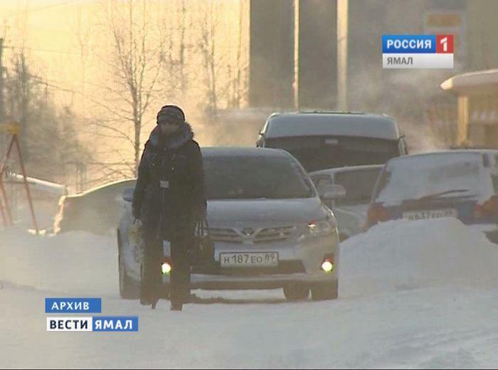 На Ямал пришли морозы: прогнозы синоптиков на предстоящую неделю