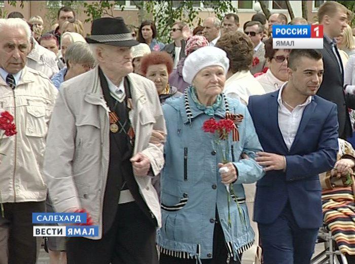Ямальским ветеранам войны добавили льгот