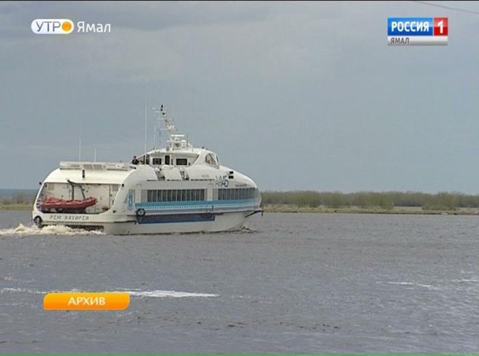 Когда завершит работу водный транспорт Ямала
