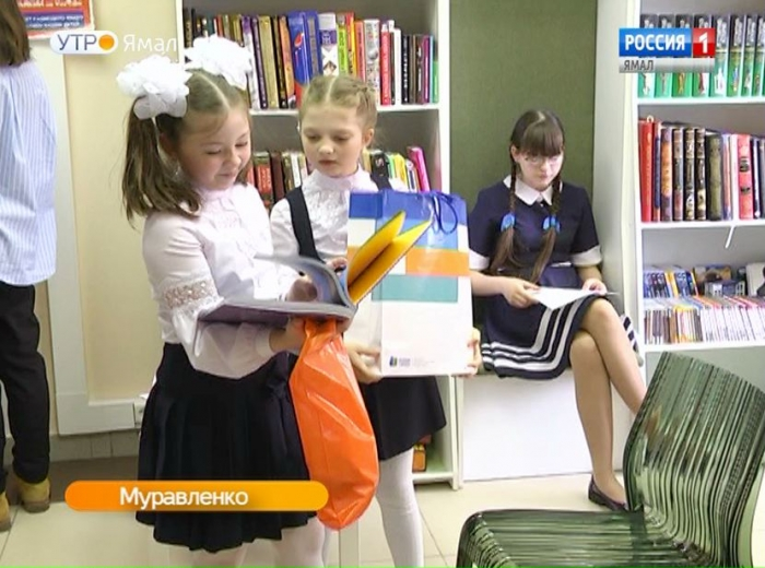 Юные чтецы из Муравленко поучаствовали в интернет-конкурсе «Читалкин»