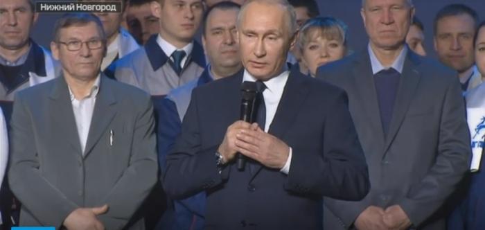 Путин объявил об участии в выборах