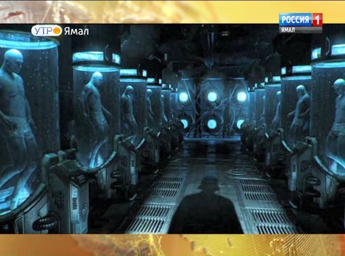 Граждане РФ опасаются научных открытий