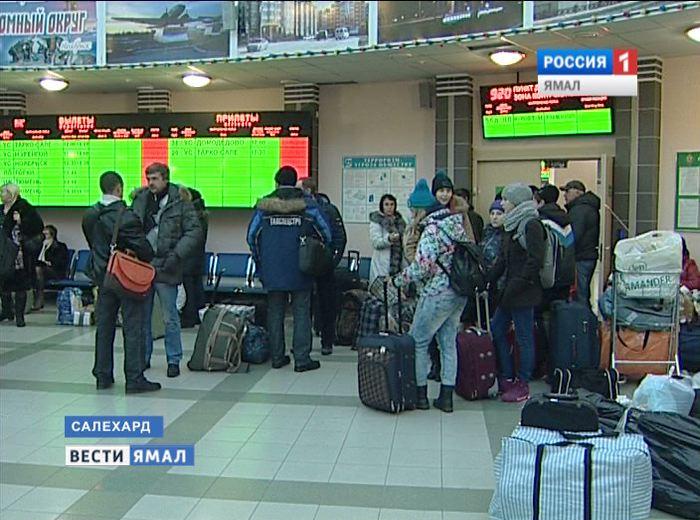 Руководство Ямала выделило субсидии авиакомпаниям «Ямал» и«Турухан»