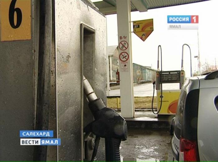 Насколько подорожал бензин на Ямале: мониторинг цен