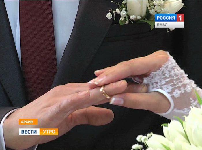 Зачем иностранцы едут жениться на Ямал?
